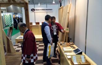 ウッドヒル隠岐木製品展示会