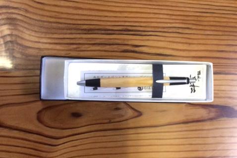 黒松ボールペン